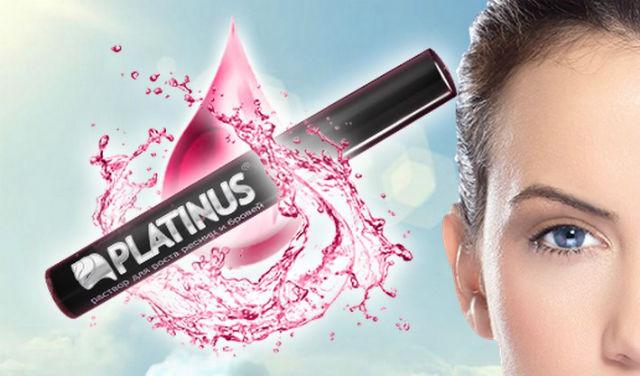 platinus lashes - засіб для росту вій і брів